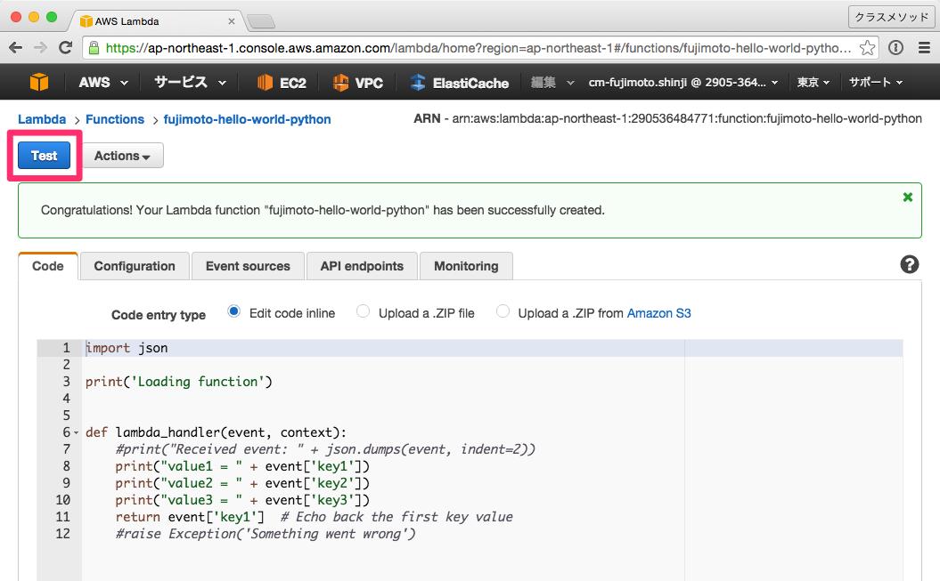 Python Tips:zip ファイルをインターネットからダウンロードして利用したい - Life with Python