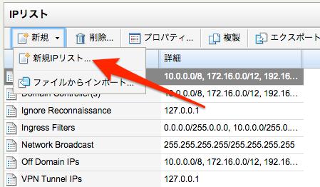 Officescan Xg Sp1