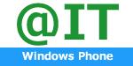 @IT Windows Phone