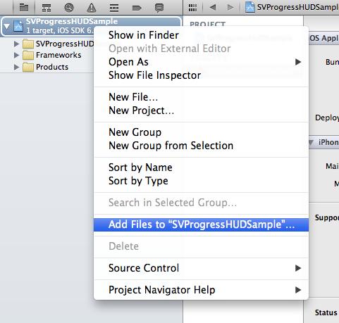 SVProgressHUDをプロジェクトに追加1