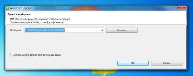 Adt Bundle For Mac Os Download