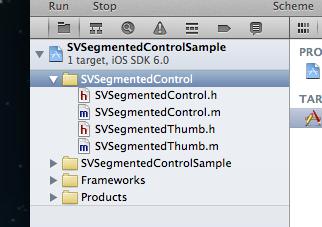SVSegmentedControlをプロジェクトに追加したあと