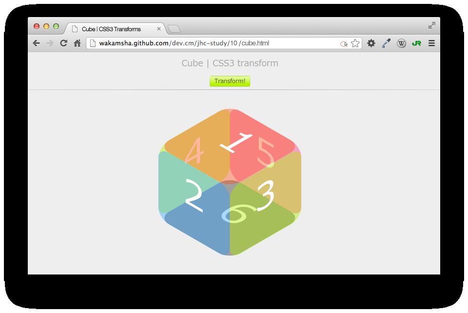 sampleimg_cube2