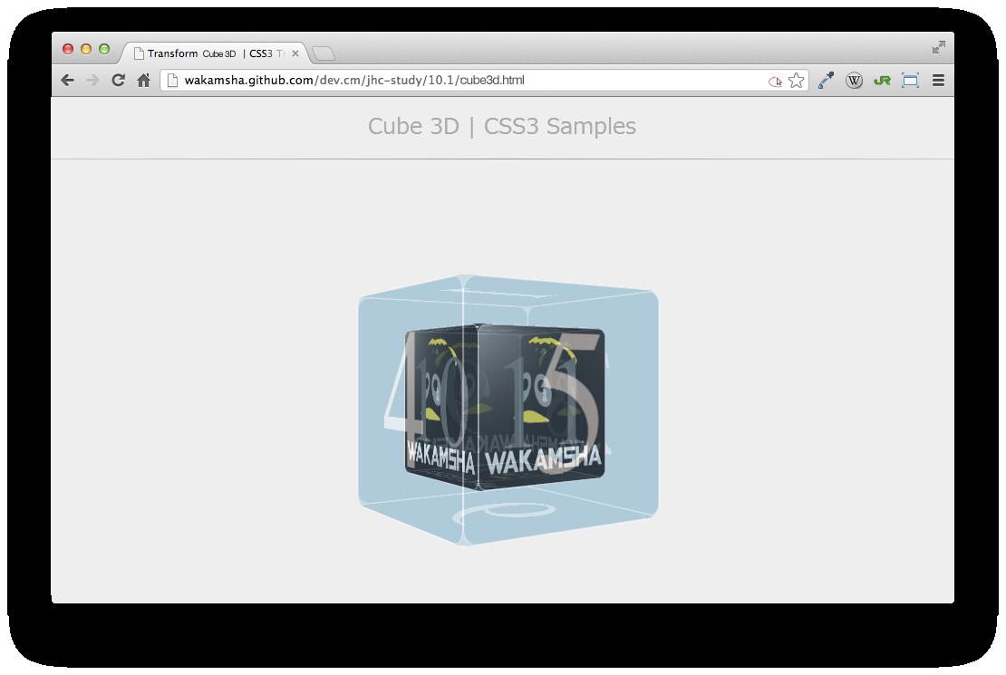 sampleimg_cube3d