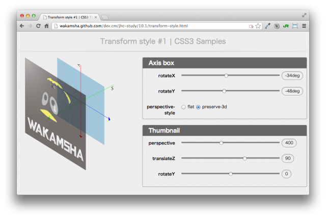 sampleimg_transformstyle1