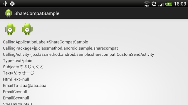 share_compat06