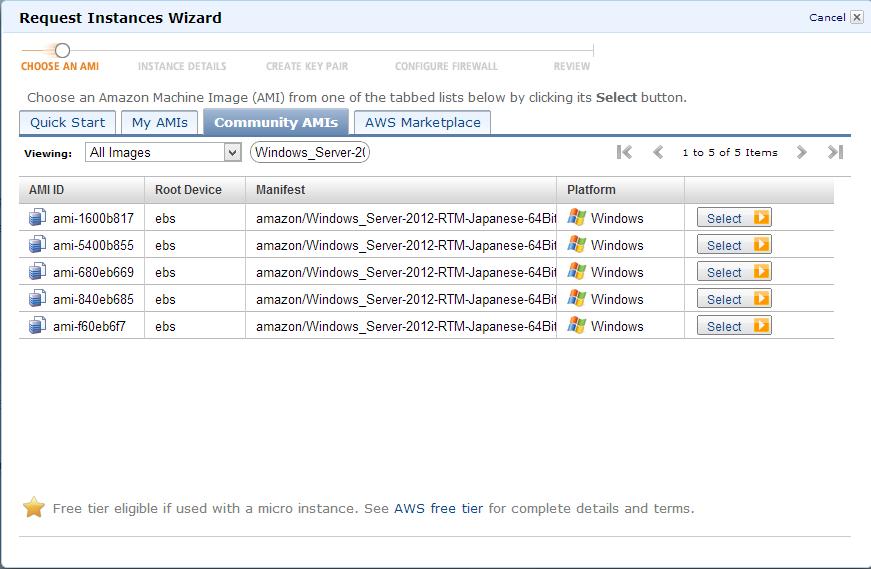Windows Server 2012 AMI