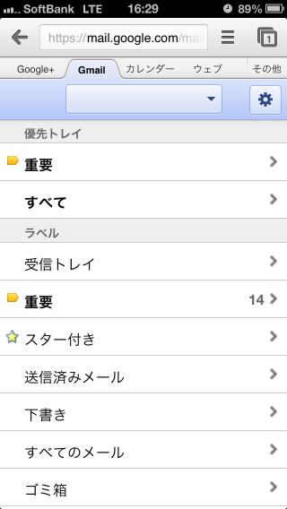 img-gmail_mob
