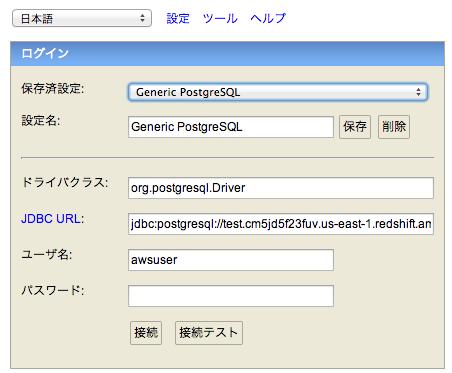 スクリーンショット 2013-02-15 17.40.23
