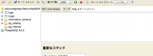 スクリーンショット 2013-02-15 18.37.02