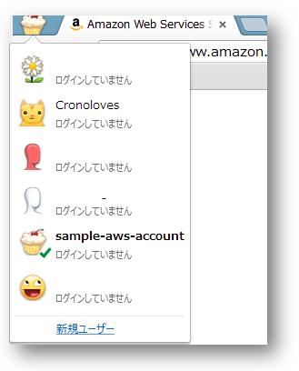 Chrome09