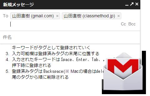 gmail_ui3