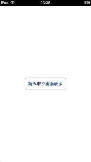 ios_zxing_19_1