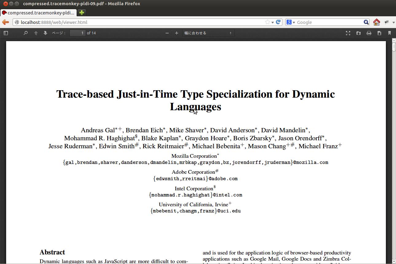 pdf jsをインストールして動かしてみる | DevelopersIO