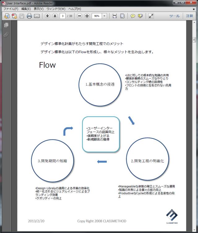 pdfjs04
