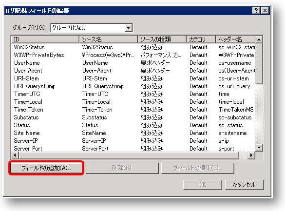 iis_advanced_logging_05