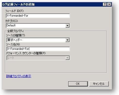 iis_advanced_logging_06