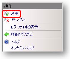 iis_advanced_logging_11