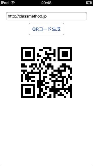 ios_zxingobjc_encode_04
