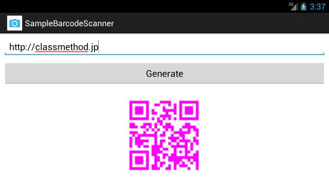 zxing_generate04