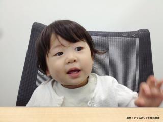 新会社設立について熱く語る横田あかり会長