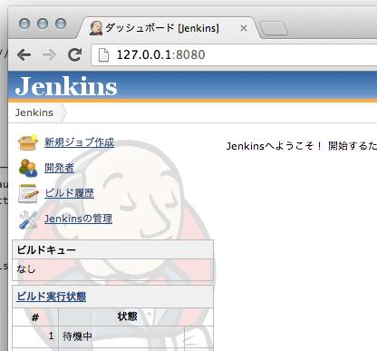 jenkins_gradle02