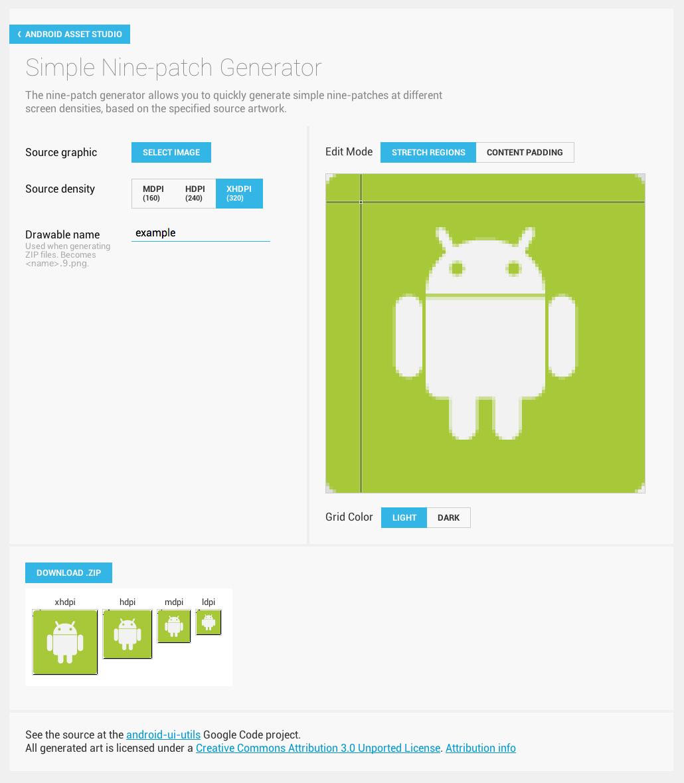 Android UI デザイナーに朗報!Draw 9-path Tool がかなり使い