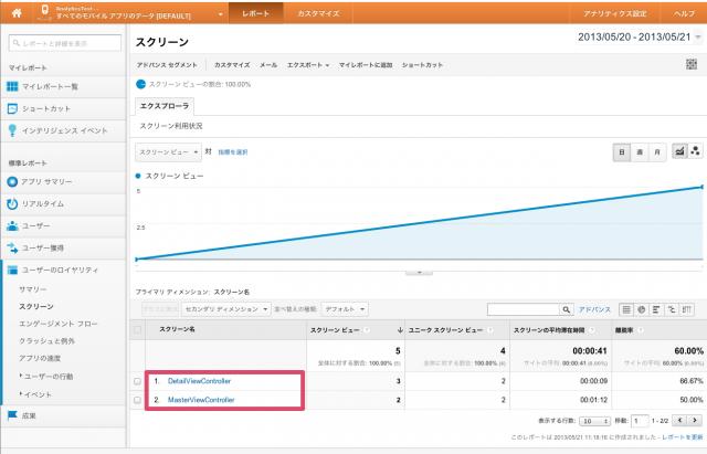 analytics-for-iOS_15