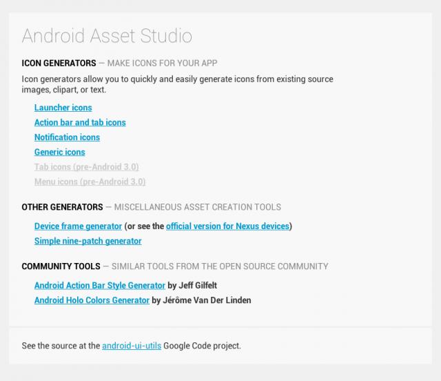 asset_studio