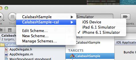 calabash-ios-1_1