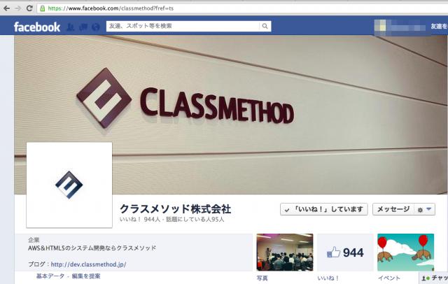 classmethod_fb