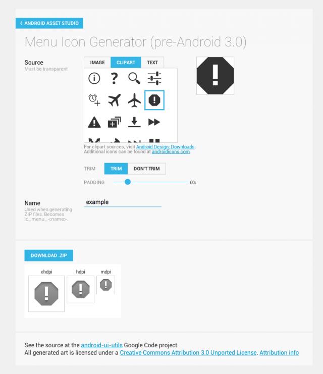 menu_icon_generator