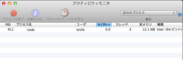 node-mac1