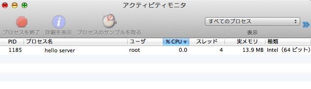 node-mac2