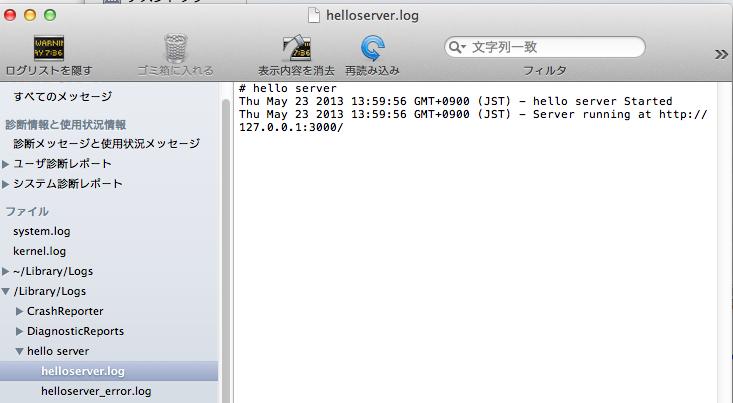 node-mac3