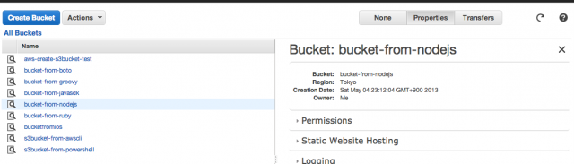 nodejs-bucket