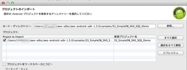 sdk_android_11w