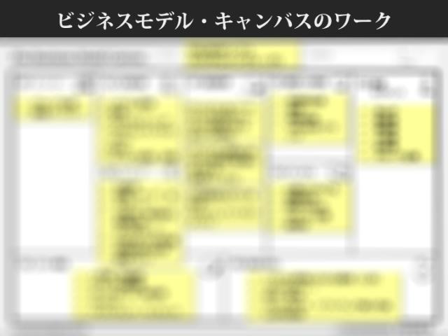 スライド131のコピー