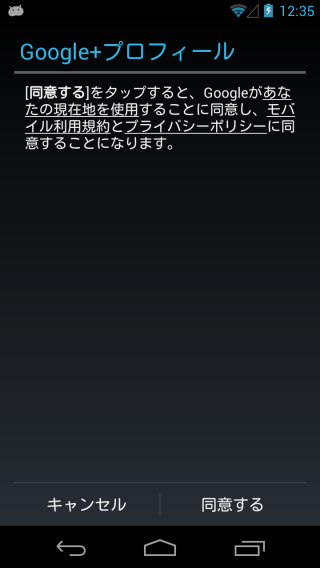 game_client04