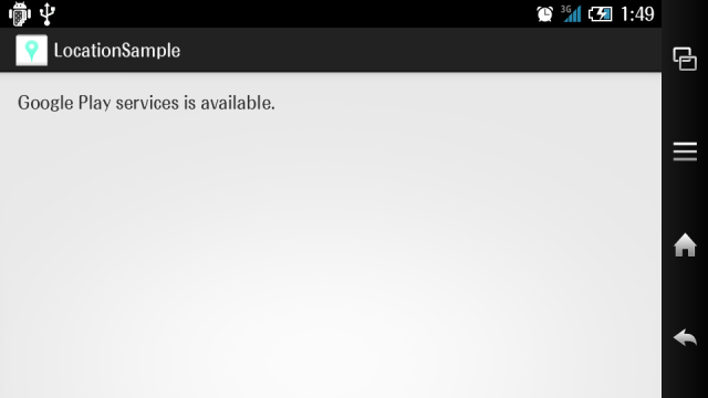 google_play_services_available02