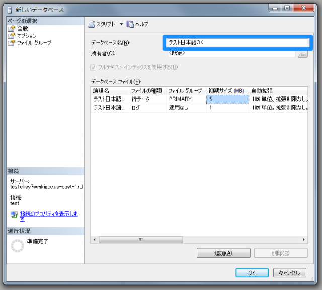 Windows_7_x64_8