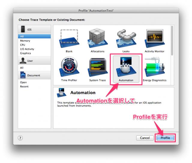 ios-automation001