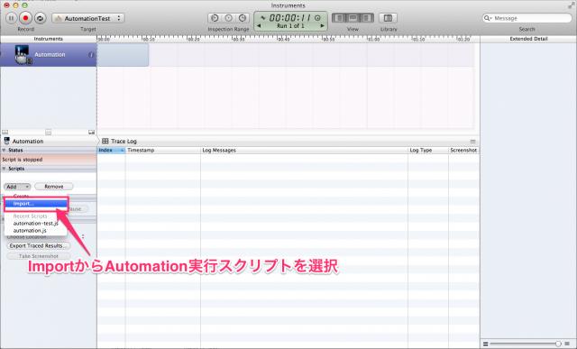 ios-automation003