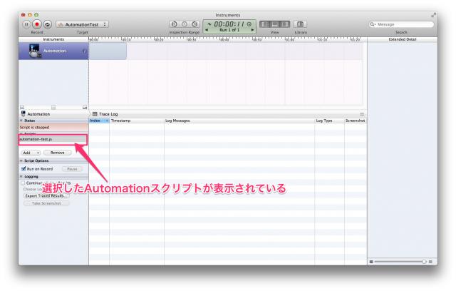 ios-automation004