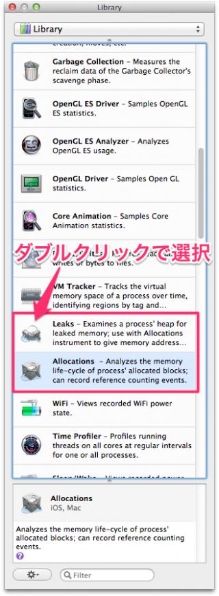 ios-automation010
