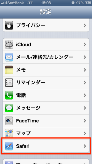 iOS Safari設定を開く