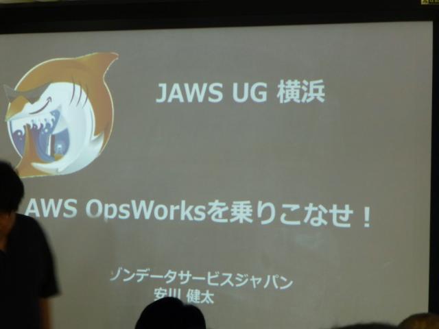 jawsugYokohama5th-3-1