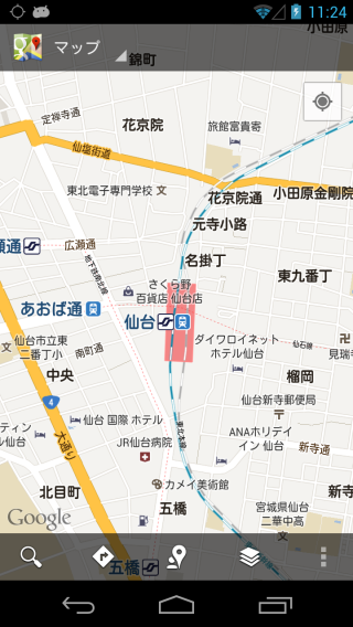 search_station04