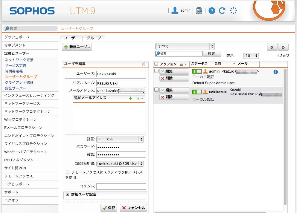 20130808_Sophos023