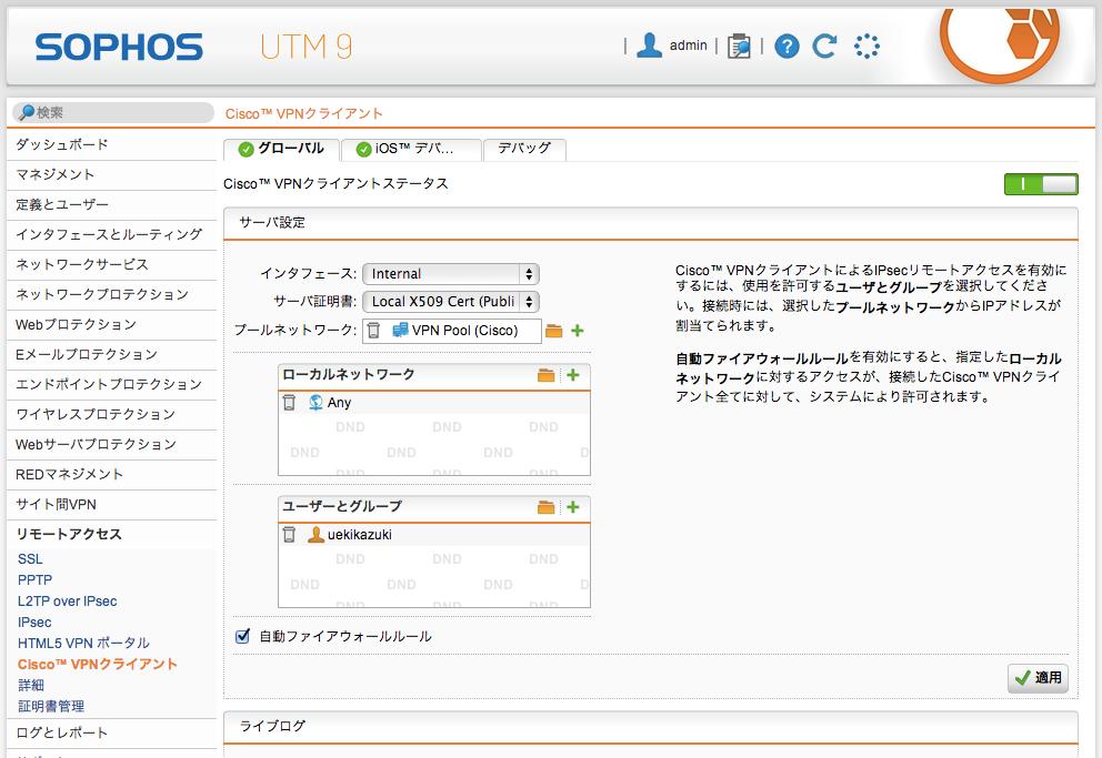 20130808_Sophos024